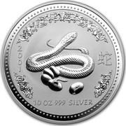 Australia 10 Dollars Year of the Snake 2001 KM# 539 2001 10 OZ 999 SILVER coin reverse