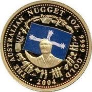 Australia 100 Dollars The Australian Nugget 2004 KM# 741 THE AUSTRALIAN NUGGET 1 OZ. 9999 GOLD 2004 AUSTRALIAN PROSPECTOR SERIES P coin reverse