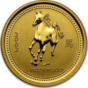 Australia 15 Dollars Year of the Horse 2002 KM# 584 2002 1/10 OZ 9999 GOLD coin reverse