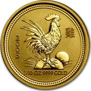 Australia 15 Dollars Year of the Rooster 2005 KM# 794 2005 1/10 OZ 9999 GOLD coin reverse