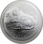 Australia 15 Dollars Year of the Tiger 2010 KM# 1373 YEAR OF THE TIGER P coin reverse