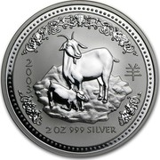 Australia 2 Dollars Year of the Goat 2003 KM# 679 2003 2 OZ 999 SILVER SA coin reverse