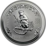 Australia 2 Dollars Year of the Monkey 2004 KM# 675 2004 2 OZ 999 SILVER SA coin reverse