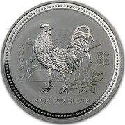 Australia 2 Dollars Year of the Rooster 2005 KM# 793 2005 2 OZ 999 SILVER coin reverse