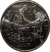 Australia 20 Cents Korean War 2016  20 KOREAN WAR coin reverse