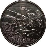 Australia 20 Cents Rats of Tobruk 2016  20 RATS OF TOBRUK coin reverse