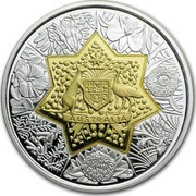 Australia 20 Dollars National Arms 2001 KM# 597 AUSTRALIA coin reverse