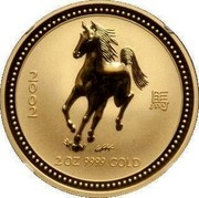 Australia 200 Dollars Running Horse 2002 KM# 707 2002 2 OZ 9999 GOLD coin reverse