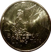 Australia 25 Cents Anzac to Afghanistan Series - Long Tan 2016  25 BATTLE OF LONG TAN coin reverse