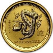 Australia 25 Dollars Snake on a branch 2001 KM# 541 2001 1/4 OZ 9999 GOLD coin reverse