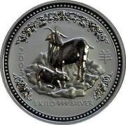 Australia 30 Dollars Lunar Goats 2003 KM# 681 2003 1 KILO 999 SILVER coin reverse