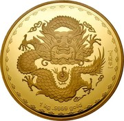 Australia 3000 Dollars Lunar Dragon 2012 KM# 1678a 1 KG .9999 GOLD coin reverse