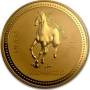 Australia 3000 Dollars Year of the Horse 2002 KM# 709 2002 1 KILO 9999 GOLD coin reverse