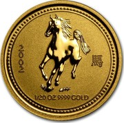 Australia 5 Dollars Galloping Horse 2002 KM# 582 2002 1/20 OZ 9999 GOLD coin reverse
