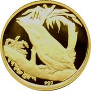 Australia 5 Dollars Kookaburra left on leafy branch 2009 Proof KM# 1307 P20 coin reverse