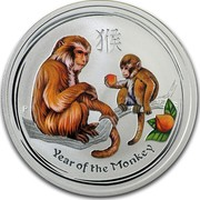 Australia 50 Cents Lunar Monkey (Colorized) 2016 YEAR OF THE MONKEY P IJ coin reverse