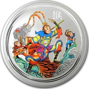 Australia 50 Cents Lunar Monkey King (Colorized) 2016 YEAR OF THE MONKEY P coin reverse