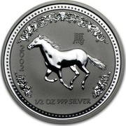 Australia 50 Cents Year of the Horse 2002 KM# 579 2002 1/2 OZ 999 SILVER coin reverse