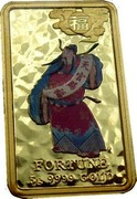 Australia 8 Dollars Mythological Characters - Fortune 2008 KM# 1272 FORTUNE 5 G 9999 GOLD P coin reverse