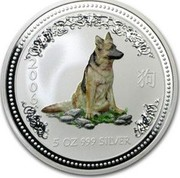 Australia 8 Dollars Year of the Dog (Colorized) 2006 KM# 1754 2006 5 OZ 999 SILVER coin reverse