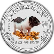 Australia 8 Dollars Year of the Pig 2007 KM# 1756 2007 5 OZ 999 SILVER coin reverse
