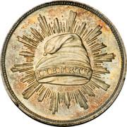 USA 1 D. Liberty Cap 1836 LIBERTY coin obverse