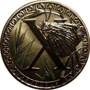 Australia 1 Dollar Alphabet Coin Collection Letter X 2015  X coin reverse