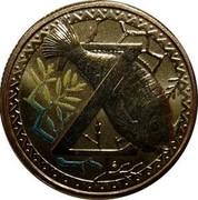 Australia 1 Dollar Alphabet Coin Collection Letter Z 2015  Z coin reverse