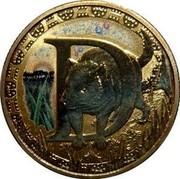 Australia 1 Dollar Alphabet Collection Coin Letter D 2015  D coin reverse