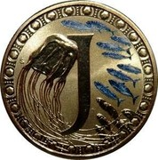 Australia 1 Dollar Alphabet Collection Coin Letter J 2015  J coin reverse