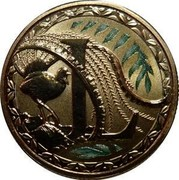 Australia 1 Dollar Alphabet Collection Coin Letter L 2015  L coin reverse