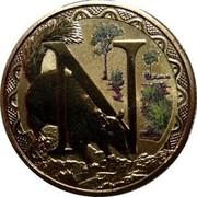 Australia 1 Dollar Alphabet Collection Coin Letter N 2015  N coin reverse