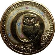 Australia 1 Dollar Alphabet Collection Coin Letter O 2015  O coin reverse