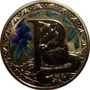 Australia 1 Dollar Alphabet Collection Coin Letter P 2015  P coin reverse