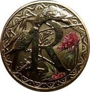 Australia 1 Dollar Alphabet Collection Coin Letter R 2015  R coin reverse