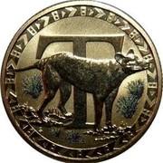 Australia 1 Dollar Alphabet Collection Coin Letter T 2015  T coin reverse