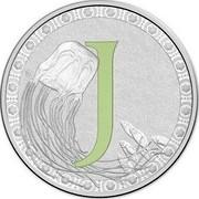 Australia 1 Dollar Alphabet Collection - Letter J (Green) 2015  J coin reverse