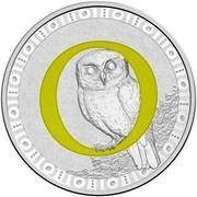 Australia 1 Dollar Alphabet Collection - Letter O (Yellow) 2016  O coin reverse