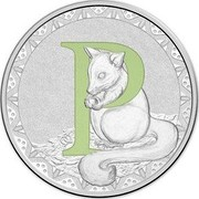Australia 1 Dollar Alphabet Collection - Letter P (Green) 2015  P coin reverse