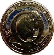 Australia 1 Dollar Alphabet Collection - Letter Q 2015  Q coin reverse