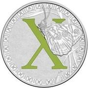Australia 1 Dollar Alphabet Collection - Letter X (Green) 2017  X coin reverse