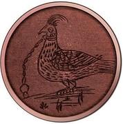 Australia 1 Dollar Convict Love Token - Gaol Bird 2016  - coin reverse