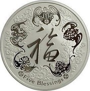 Australia 1 Dollar Five Blessings 2016 福 FIVE BLESSINGS P coin reverse