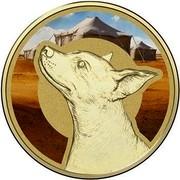Australia 1 Dollar Frunc Unlikely Heroes - Horrie the Dog 2015  - coin reverse