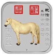 Australia 1 Dollar Horse series - Camargue Horse 2014  P coin reverse
