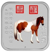 Australia 1 Dollar Horse series - Chihuaying Horse 2014  P coin reverse