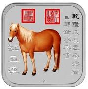 Australia 1 Dollar Horse series - Hongyuzuo Horse 2014  P coin reverse