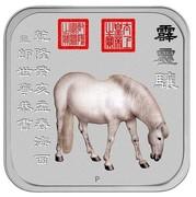 Australia 1 Dollar Horse series - Lipizzaner Horse 2014  P coin reverse