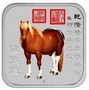Australia 1 Dollar Horse series - Piebald Horse 2014  P coin reverse