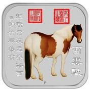 Australia 1 Dollar Horse series - Pottok Horse 2014  P coin reverse